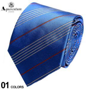 アクアスキュータム Aquascutum シルク100% 細ライン ストライプ ネクタイ 青 ブランド メンズ 紳士 ビジネス シルク AQSS3282|zen