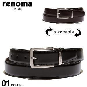 レノマ メンズ renoma リバーシブル レザー ベルト ブランド 本革 ブラック ブラウン ビジネス レザーベルト RNR01 zen