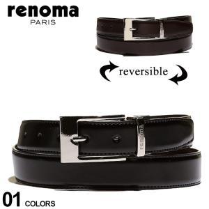 レノマ メンズ renoma リバーシブル レザー ベルト ブランド 本革 ブラック ブラウン ビジネス レザーベルト RNR03 zen