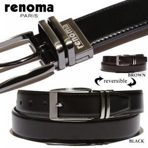 レノマ メンズ renoma リバーシブル レザー ベルト ブランド 本革 ブラック ブラウン ビジネス レザーベルト RNR04 zen