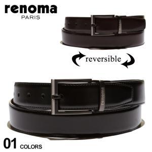 レノマ メンズ renoma リバーシブル レザー ベルト ブランド 本革 ブラック ブラウン ビジネス レザーベルト RNR05 zen