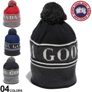 カナダグース ニットキャップ CANADA GOOSE ボンボン ロゴ ニット帽 ブランド 帽子 ビーニー ポンポン メンズ レディース CG5114M|zen