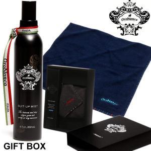 オロビアンコ Orobianco ギフトセット スーツアップミスト ハンドタオル セット プレゼント ブランド メンズ ビジネス OBGIFTSET|zen
