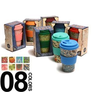 エコーヒーカップ ecoffee cup ウィリアムモリス シリコンホルダー エコーヒーカップ タンブラー マイカップ バンブー 600508|zen
