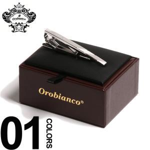 オロビアンコ Orobianco ネクタイピン タイバー ロゴ ブランド メンズ 紳士 ビジネス OBORT147|zen