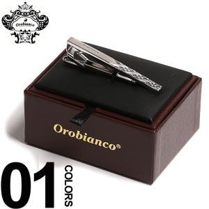 オロビアンコ Orobianco ネクタイピン タイバー ロゴ ブランド メンズ 紳士 ビジネス OBORT153|zen