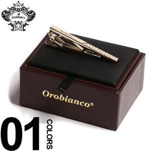 オロビアンコ Orobianco ネクタイピン タイバー ロゴ ブランド メンズ 紳士 ビジネス OBORT161A|zen