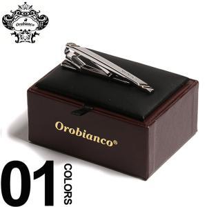 オロビアンコ Orobianco ネクタイピン タイバー ロゴ ブランド メンズ 紳士 ビジネス OBORT162A|zen