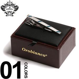 オロビアンコ Orobianco ネクタイピン タイバー ロゴ ブランド メンズ 紳士 ビジネス OBORT167B|zen