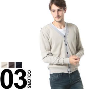 リプレイ REPLAY 麻混 長袖 ニットカーディガン RPUK2354G20151 メンズ ブランド|zen