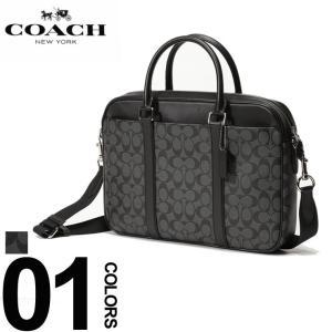 コーチ COACH ブリーフケース 2WAY レザー シグネチャー ブリーフバッグ ブランド メンズ ビジネス 鞄 バッグ ショルダー ビジネス COF54803|zen