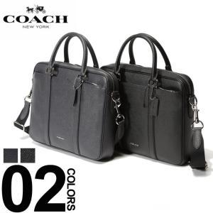 コーチ COACH ブリーフケース 2WAY レザー ロゴ ブリーフバッグ ブランド メンズ ビジネス 鞄 バッグ ショルダー ビジネス COF59056|zen