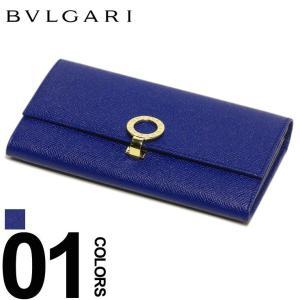ブルガリ BVLGARI 長財布 レザー ロゴ刻印リング フラップ ブランド メンズ レディース ロングウォレット 財布 ブルーダリア BLG36317 zen