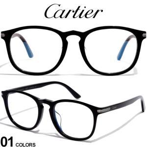 カルティエ メガネフレーム Cartier ロゴ ウェリントンフレーム アイウェア ブランド メンズ レディース 眼鏡 伊達メガネ CT0017OA zen