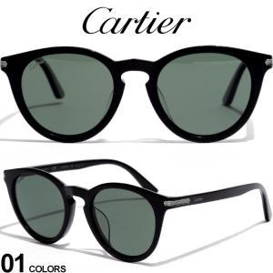 カルティエ サングラス Cartier ロゴ ボストン ブランド メンズ レディース 眼鏡 アイウェア CT0010SA zen