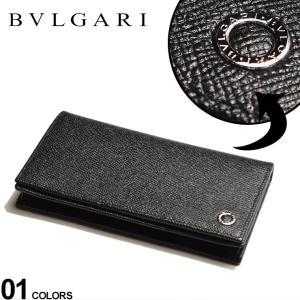 ブルガリ 財布 BVLGARI レザー ロゴ フラップ 長財布 ブランド ウォレット 本革 ロングウォレット メンズ レディース BLG30398|zen