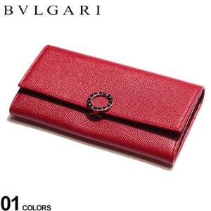 ブルガリ 財布 BVLGARI レザー ロゴ 刻印リング フラップ 長財布 赤 ブランド ウォレット 長財布 本革 ロングウォレット メンズ レディース BLG33889|zen