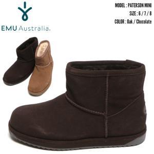 エミュ オーストラリア EMU Australia ウォータ...
