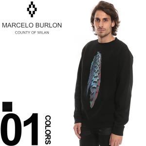 マルセロ バーロン MARCELO BURLON スウェット トレーナー 裏起毛 フェザープリント メンズ ブランド トップス プルオーバー 羽 CMBA009 zen