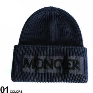 【無料クリスマスラッピング対象】 モンクレール ニットキャップ MONCLER ウール ロゴ ニット帽 リブ編み ブランド メンズ 帽子 ビーニー MC9960500979C4|zen