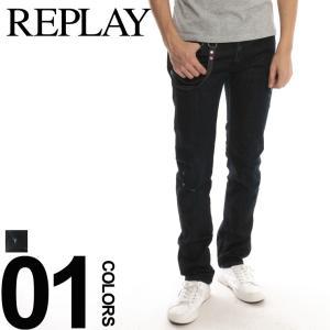 リプレイ REPLEY デニムパンツ ダメージ加工 ボタンフライ ジーンズ ストレッチ LENRICK メンズ ブランド ジーパン REGULAR SLIM RP989P525304|zen