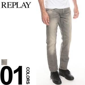 リプレイ REPLAY デニムパンツ ダメージ加工 ジーンズ JETO SLIM メンズ ブランド ボトムス ジーパン グレー ジップフライ スリム RP966550258|zen