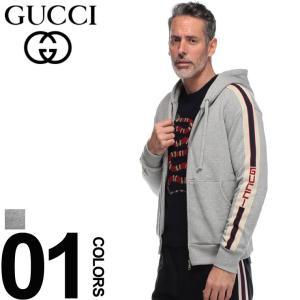 グッチ GUCCI パーカー スウェット アームライン フルジップ ロゴ ブランド メンズ トップス GC497250X9I97 zen