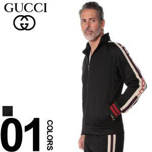 グッチ GUCCI トラックジャケット サイドライン フルジップ スウェット ジャケット ブランド メンズ トップス アウター スタンド スエット GC474634X5T39|zen