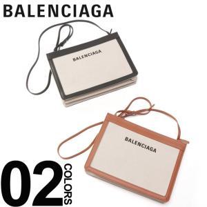 バレンシアガ BALENCIAGA ポシェット ロゴ プリント レザー キャンバス ショルダーバッグ NAVY POCHETTE AJ ブランド レディース 鞄 バッグ BCL339937AQ37N|zen