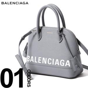バレンシアガ BALENCIAGA バッグ 2WAY レザー ロゴ ハンドバッグ ショルダー VILLE TOP HANDLE ビルトップハンドル ブランド レディース 鞄 BCL5506450OTD3|zen
