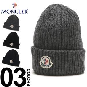 モンクレール MONCLER ニットキャップ ウール100% ロゴ ニット帽 ブランド メンズ レディース ビーニー MC002990002309|zen