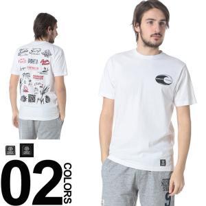 Franklin&Marshall フランクリンマーシャル 綿 胸ロゴ クルーネック 半袖 Tシャツ FMTSMF250AN|zen