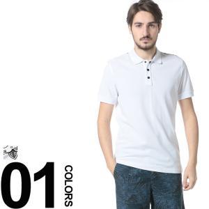 ハイドロゲン HYDROGEN バックスカルプリント 半袖 ポロシャツ HY200642|zen