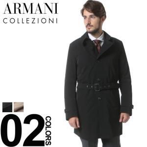 アルマーニコレツィオーニ ARMANI COLLEZIONI 中綿ライナー ベルト付き トレンチコート GAZCI36WZCW03 zen
