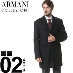 アルマーニコレツィオーニ ARMANI COLLEZIONI カシミヤ混 シングル 3ツ釦 チェスターコート GAZCLTAOOCO62 zen