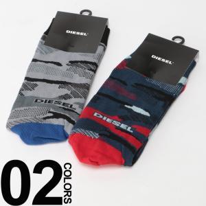 ディーゼル DIESEL ロゴ 迷彩柄 クルー丈 ソックス 靴下 DSS6U0SAQF ブランド メンズ|zen