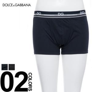ドルチェ&ガッバーナ DOLCE&GABBANA ドルガバ ボクサーパンツ ブランド メンズ 肌着 アンダーウェア DGN4B55JFUECH zen