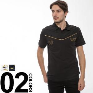 エンポリオアルマーニ EMPORIO ARMANI EA7 ポロシャツ 半袖 ストレッチ スムース ブランド メンズ EA3ZPFA8PJL2Z|zen