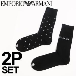 エンポリオアルマーニ EMPORIO ARMANI ソックス 靴下 2足セット ロゴ ストレッチコットン ハイソックス ブランド メンズ EA3023028P292|zen