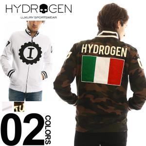 ハイドロゲン HYDROGEN トラックジャケット スウェット ダブルジップ トラックトップ フルジップアップ イタリア国旗 メンズ ブランド HYLG0003 zen