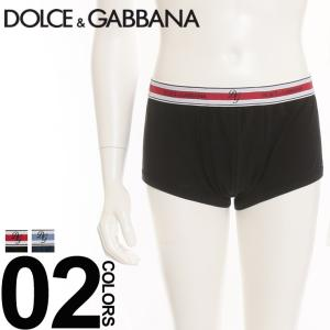 ドルチェ & ガッバーナ DOLCE&GABBANA ドルガバ ボクサーパンツ ウエストロゴ 前閉じ ブランド メンズ 下着 肌着 アンダーウェア DGN4B99JFUGIA zen