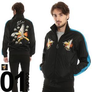 ディーゼル DIESEL ジャージ トラックジャケット スカジャンデザイン 刺繍 イーグル フルジップ メンズ ブランド トップス DSSGZLDATE zen