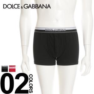 ドルチェ&ガッバーナ DOLCE&GABBANA ドルガバ ボクサーパンツ ウエストロゴ 前閉じ メンズ ブランド 下着 肌着 アンダーウェア DGN4B84JFUGIA|zen
