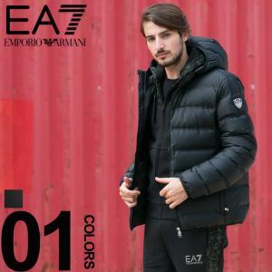 エンポリオ アルマーニ EA7 ダウンジャケット メンズ EMPORIO ARMANI EA7 パーカー ダブルジップ ブルゾン ブランド アウター フード EA6ZPB64PNN3Z|zen