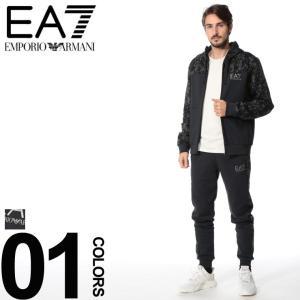エンポリオアルマーニ EMPORIO ARMANI EA7 セットアップ スウェット パーカー パンツ メンズ 上下セット フルジップ EA6ZPM88PJ07Z|zen