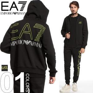 エンポリオ アルマーニ EMPORIO ARMANI EA7 スウェット セットアップ ブランド メンズ ロゴ プリント パーカー パンツ スエット 上下セット EA6ZPM45PJ07Z|zen