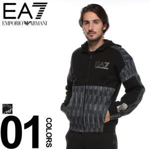エンポリオ アルマーニ トラックジャケット EMPORIO ARMANI EA7 切り替え フルジップ パーカー ブランド メンズ トップス フード プリント EA6ZPM72PJP4Z zen