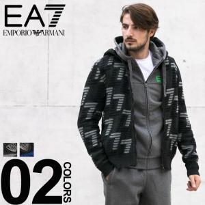 ニット素材で仕上げたEMPORIO ARMANI EA7のフルジップパーカーです。EA7の7を全面に...