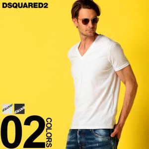 ディースクエアード DSQUARED2 Tシャツ 半袖 ストレッチ ロゴ プリント Vネック ブランド メンズ トップス カットソー D2DCM450030|zen