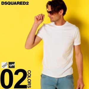 ディースクエアード DSQUARED2 Tシャツ 半袖 ストレッチ ロゴ プリント クルーネック ブランド メンズ トップス カットソー D2DCM200030|zen